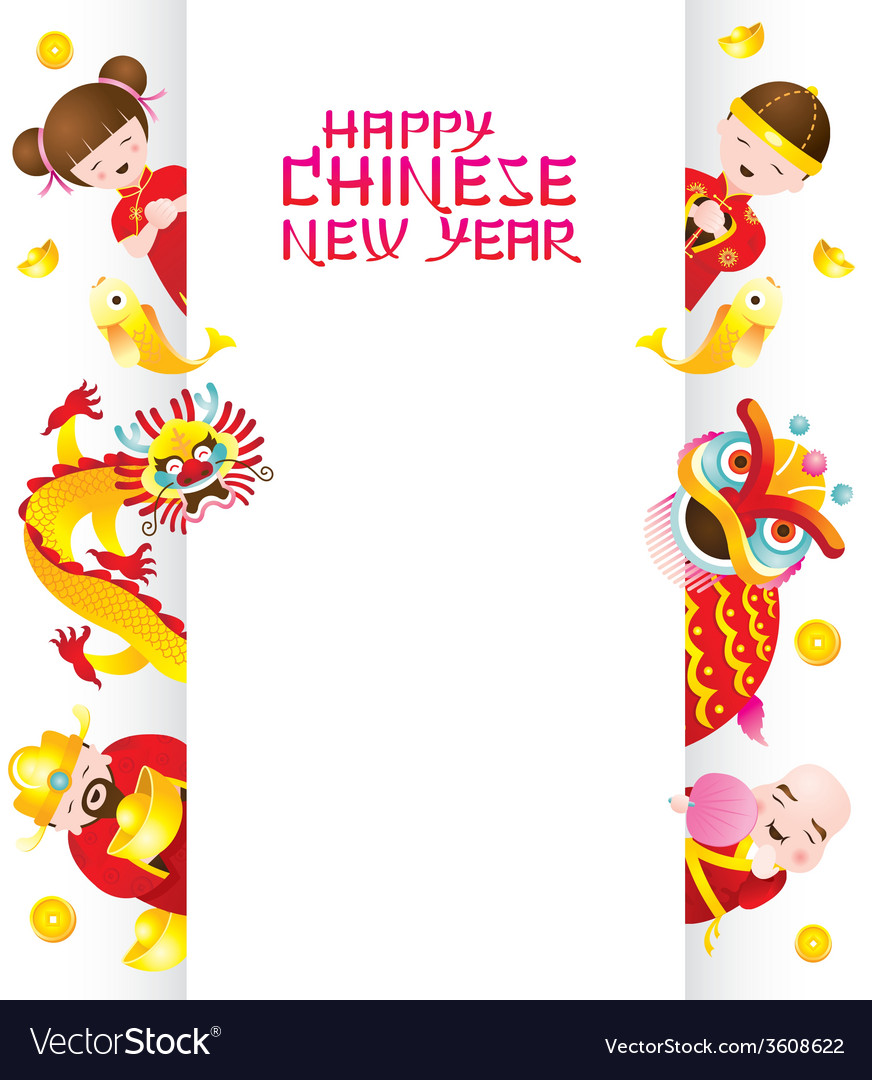 Chinese new year frame with chinese character vector | Price: 1 Credit (USD $1)
