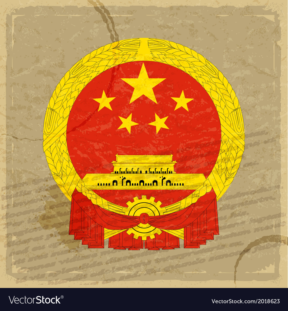 Chinese flag on an old sheet of paper vector | Price: 1 Credit (USD $1)
