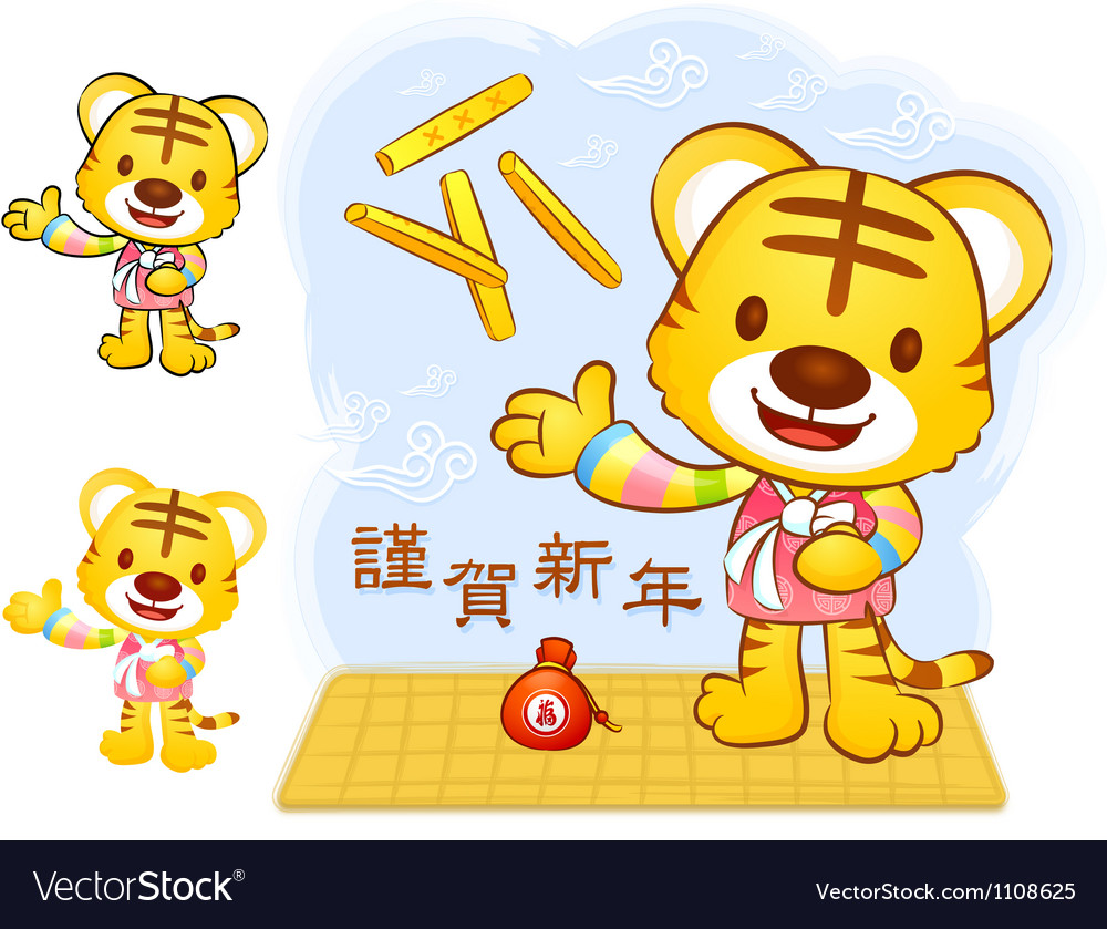 Korean traditional a game of yut vector   Price: 3 Credit (USD $3)