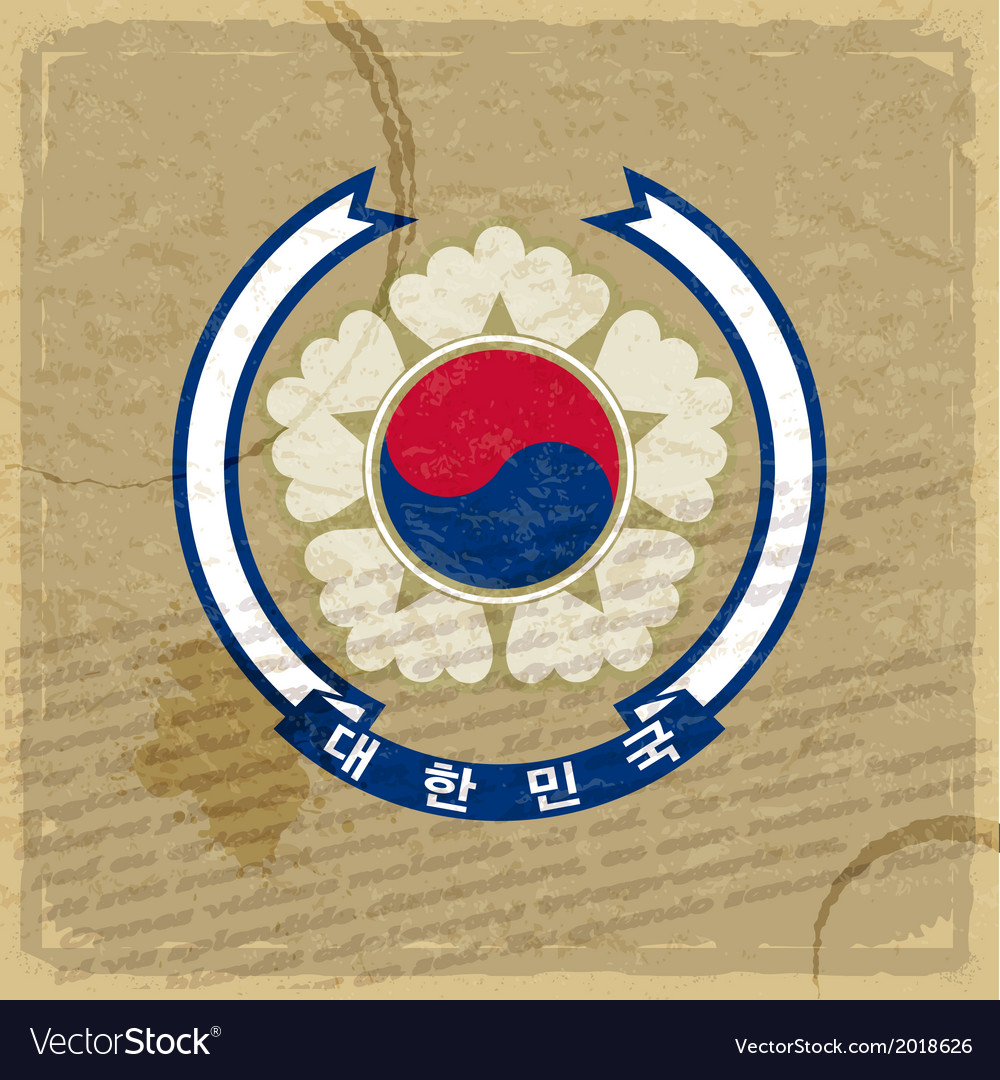 Coat of korea on an old sheet of paper vector | Price: 1 Credit (USD $1)