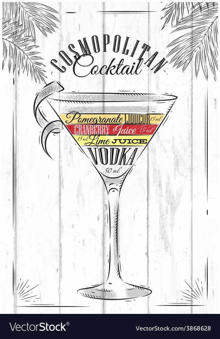Cosmopolitan cocktail vector   Price: 1 Credit (USD $1)