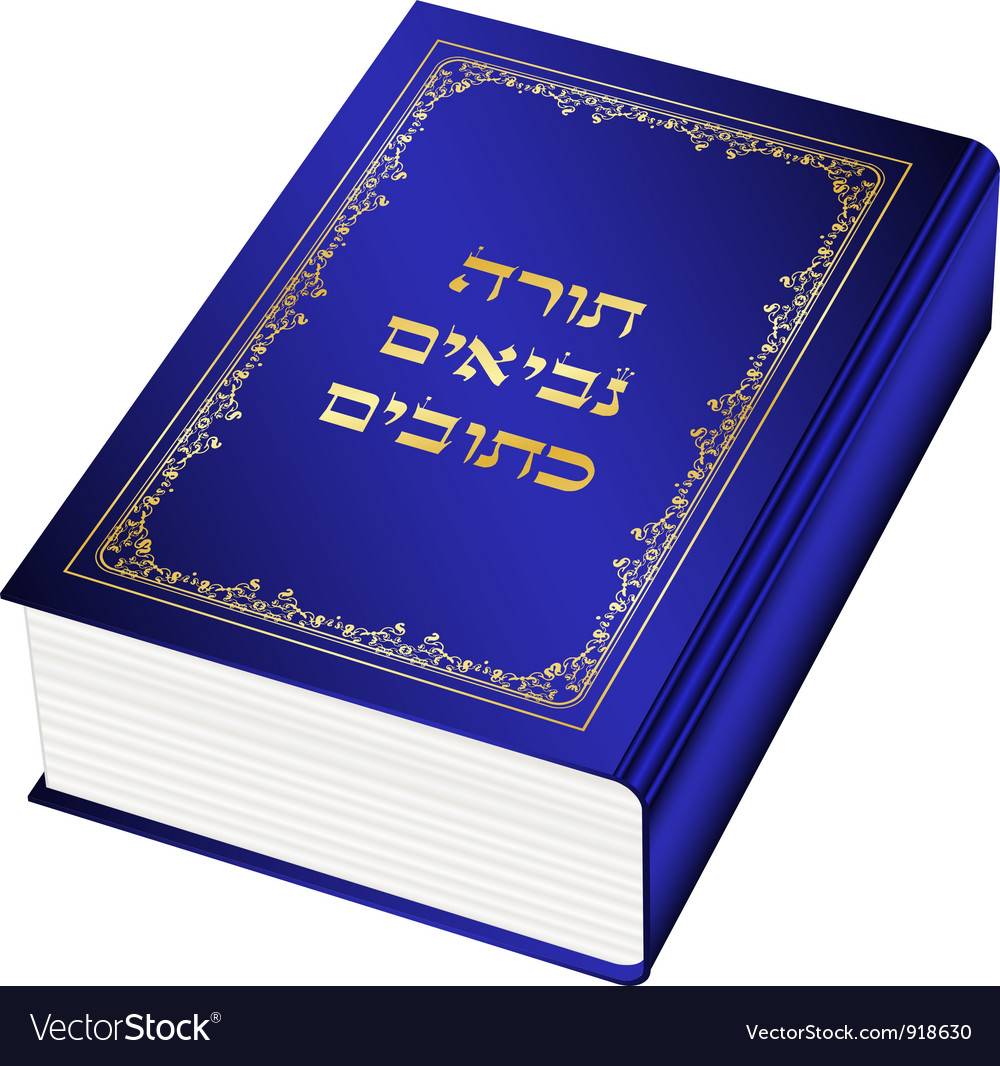 Torah vector | Price: 1 Credit (USD $1)