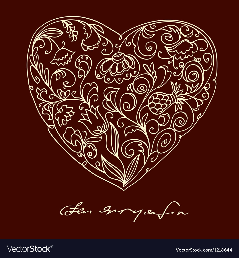 Valentine romantic floral heart vector | Price: 1 Credit (USD $1)