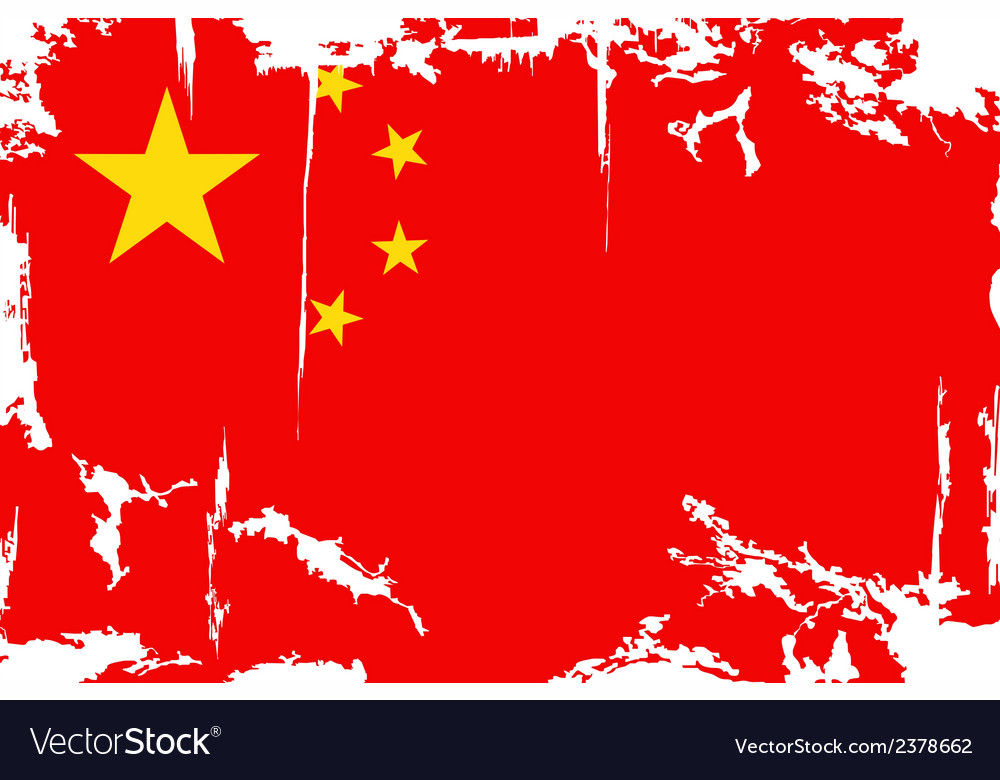 Chinese grunge flag vector | Price: 1 Credit (USD $1)