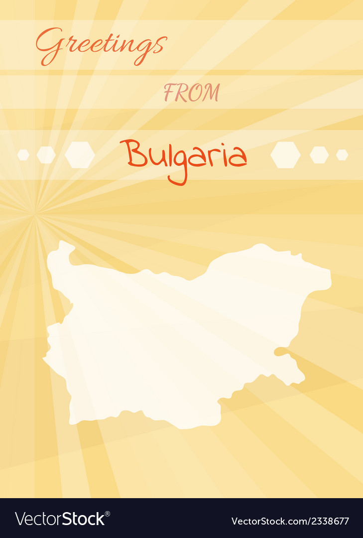 Greetings from bulgaria vector | Price: 1 Credit (USD $1)