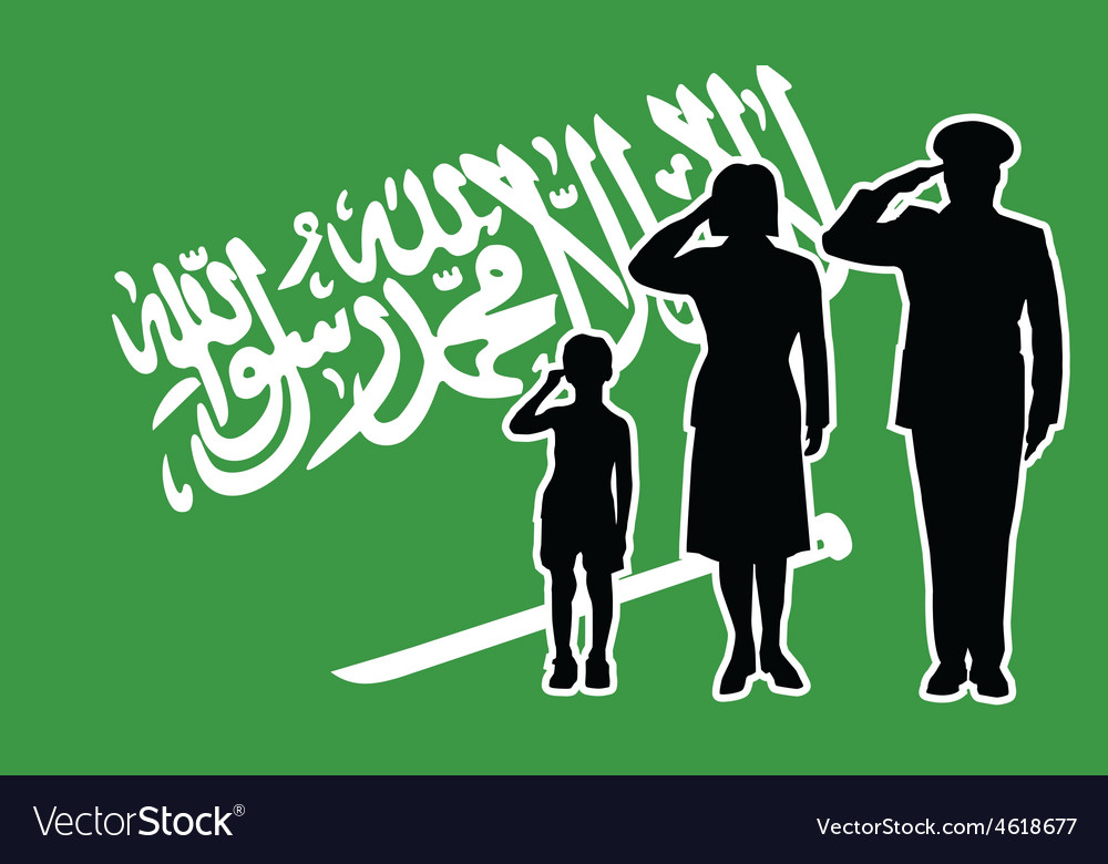 Saudi arabia soldier family salute vector | Price: 1 Credit (USD $1)