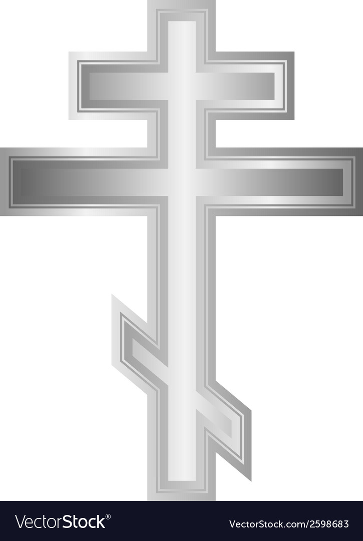 Religious orthodox cross icon vector | Price: 1 Credit (USD $1)