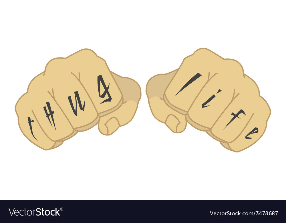 Male fists with tattoo vector | Price: 1 Credit (USD $1)