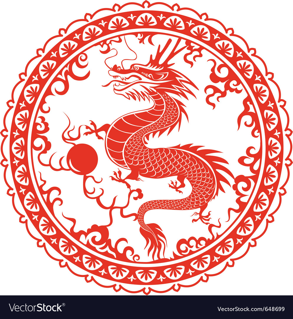 Dragon year 2012 vector | Price: 1 Credit (USD $1)