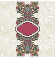 Ornate floral background invitation vector