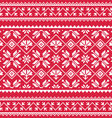 Ukrainian slavic folk art white embroidery vector