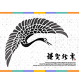 New year greeting cards decorated with oriental vector