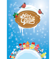 Christmas and new year holidays card with small fa vector