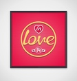 Pop-art neon signboard - in love vector
