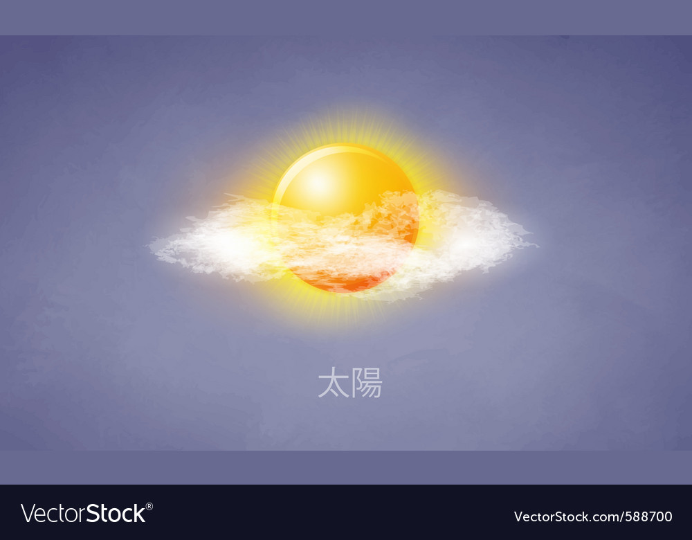 Icon sun with clouds in the sky vector | Price: 1 Credit (USD $1)