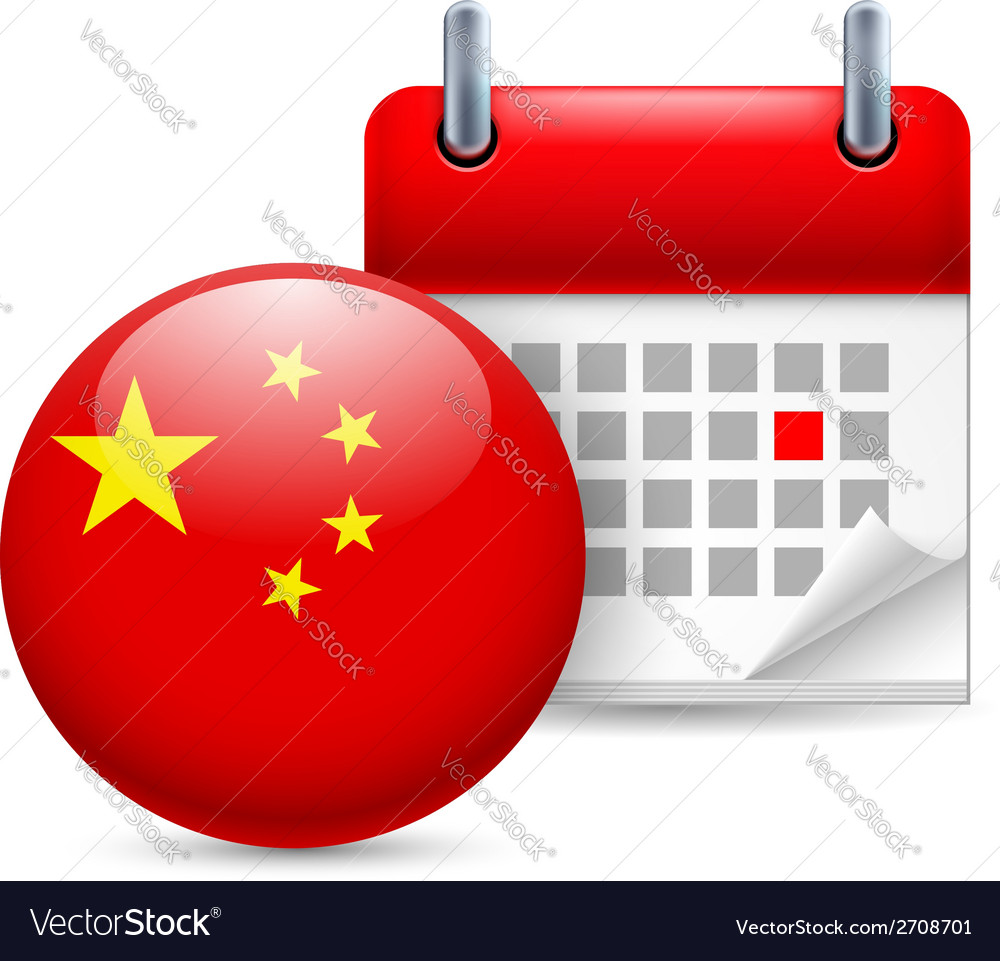Icon of national day in china vector | Price: 1 Credit (USD $1)