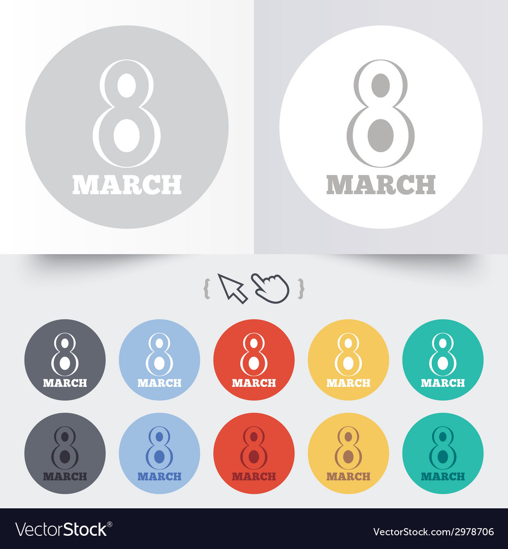8 march womens day sign icon holiday symbol vector | Price: 1 Credit (USD $1)