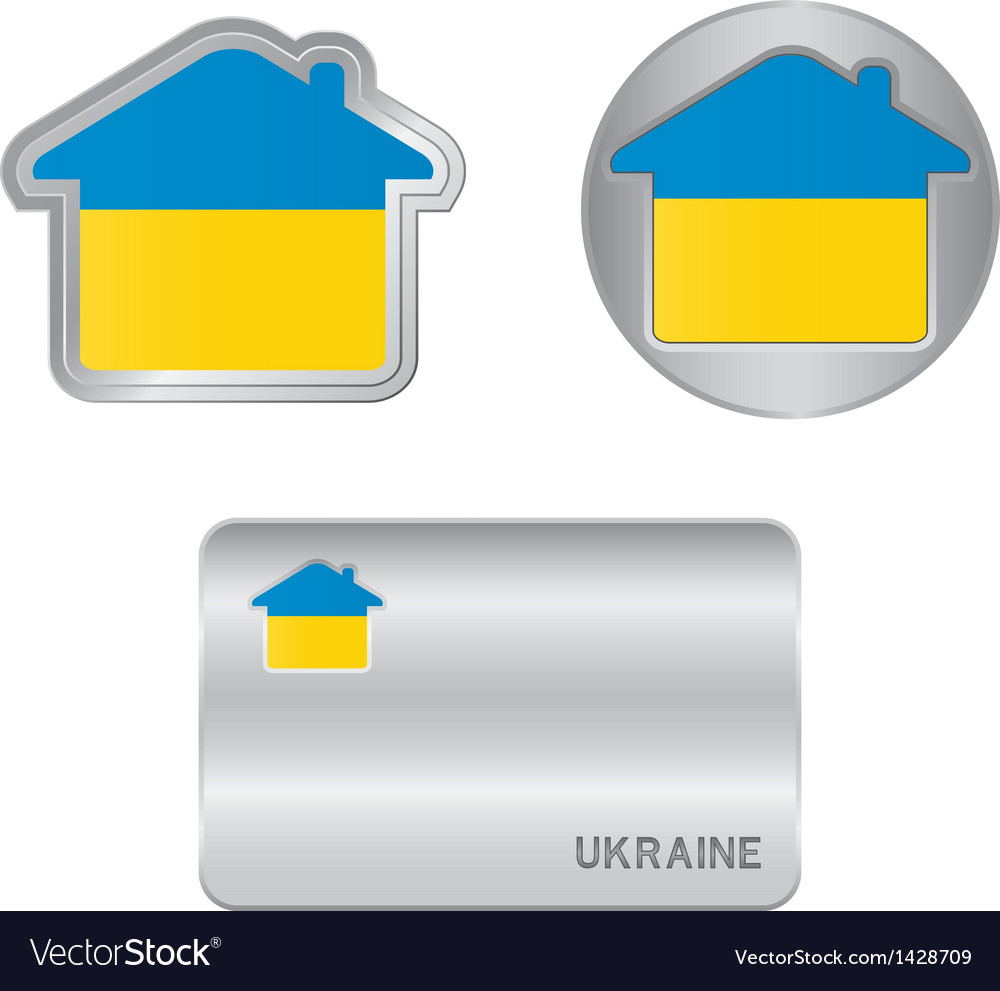 Home icon on the ukraine flag vector | Price: 1 Credit (USD $1)