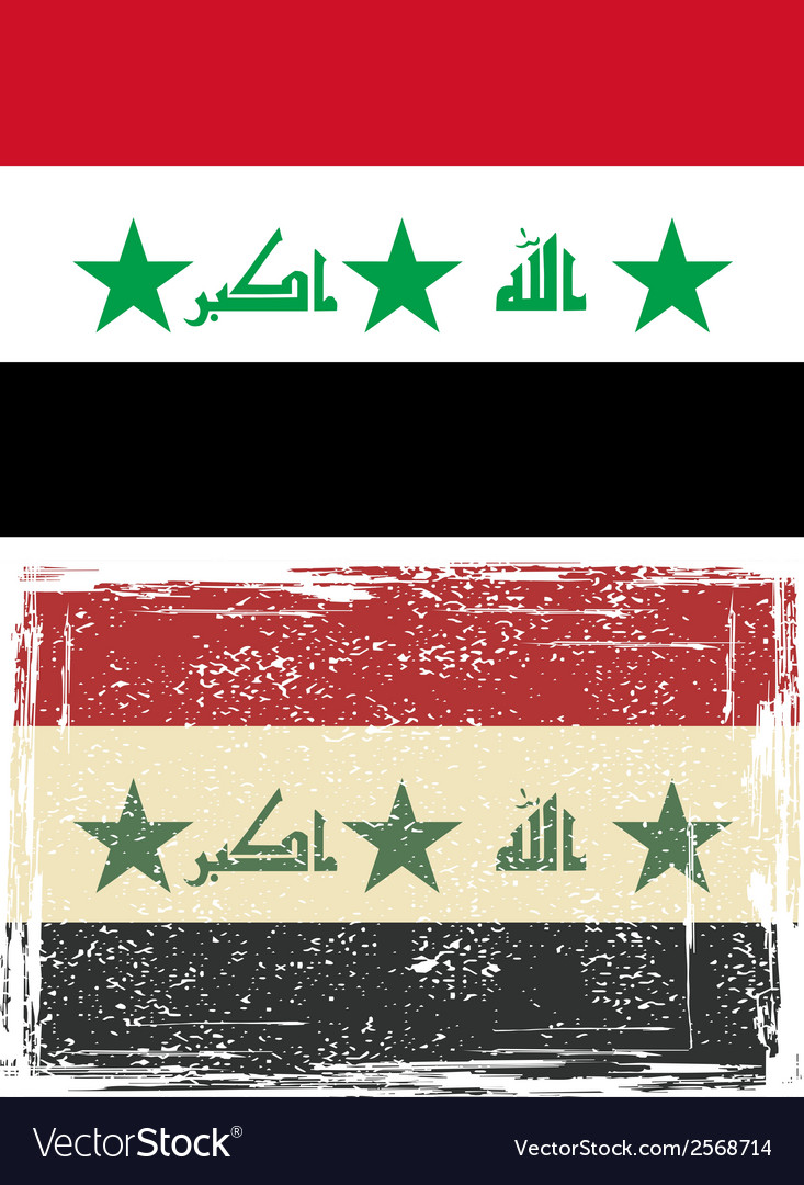 Iraq grunge flag vector | Price: 1 Credit (USD $1)