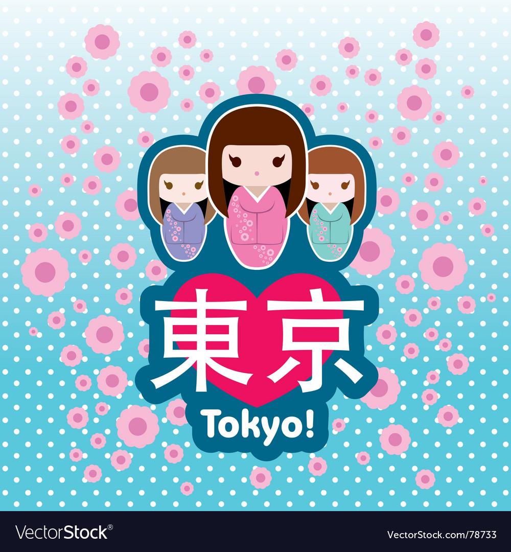 Love tokyo vector | Price: 1 Credit (USD $1)