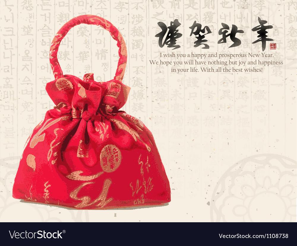 Korean traditional a lucky bag vector | Price: 1 Credit (USD $1)
