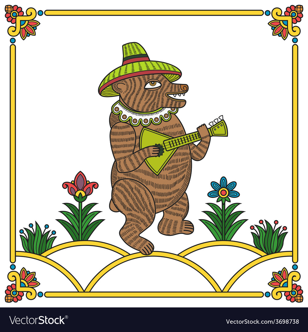Russian bear 01 vector | Price: 1 Credit (USD $1)