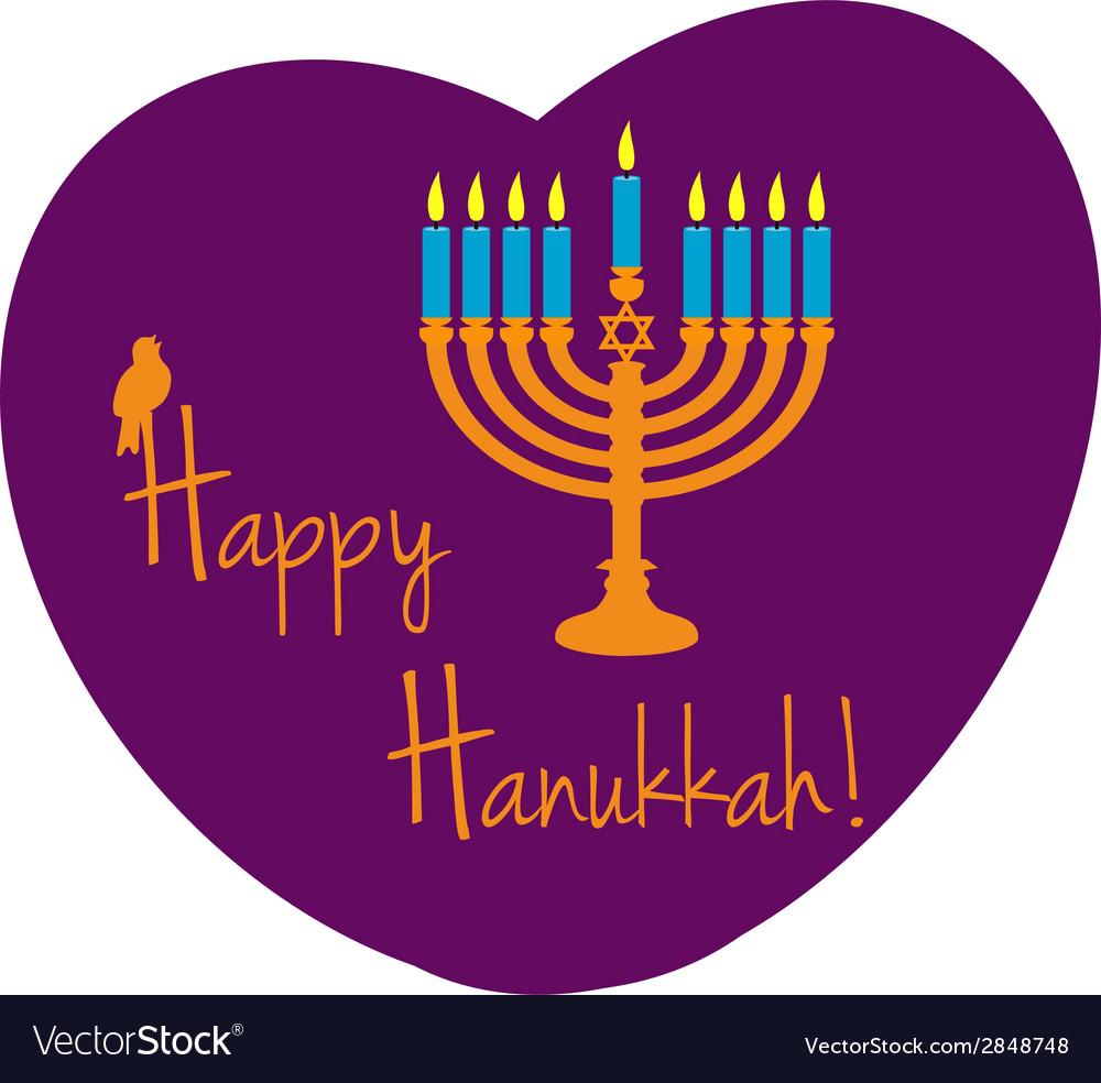 Happy hanukkah vector   Price: 1 Credit (USD $1)