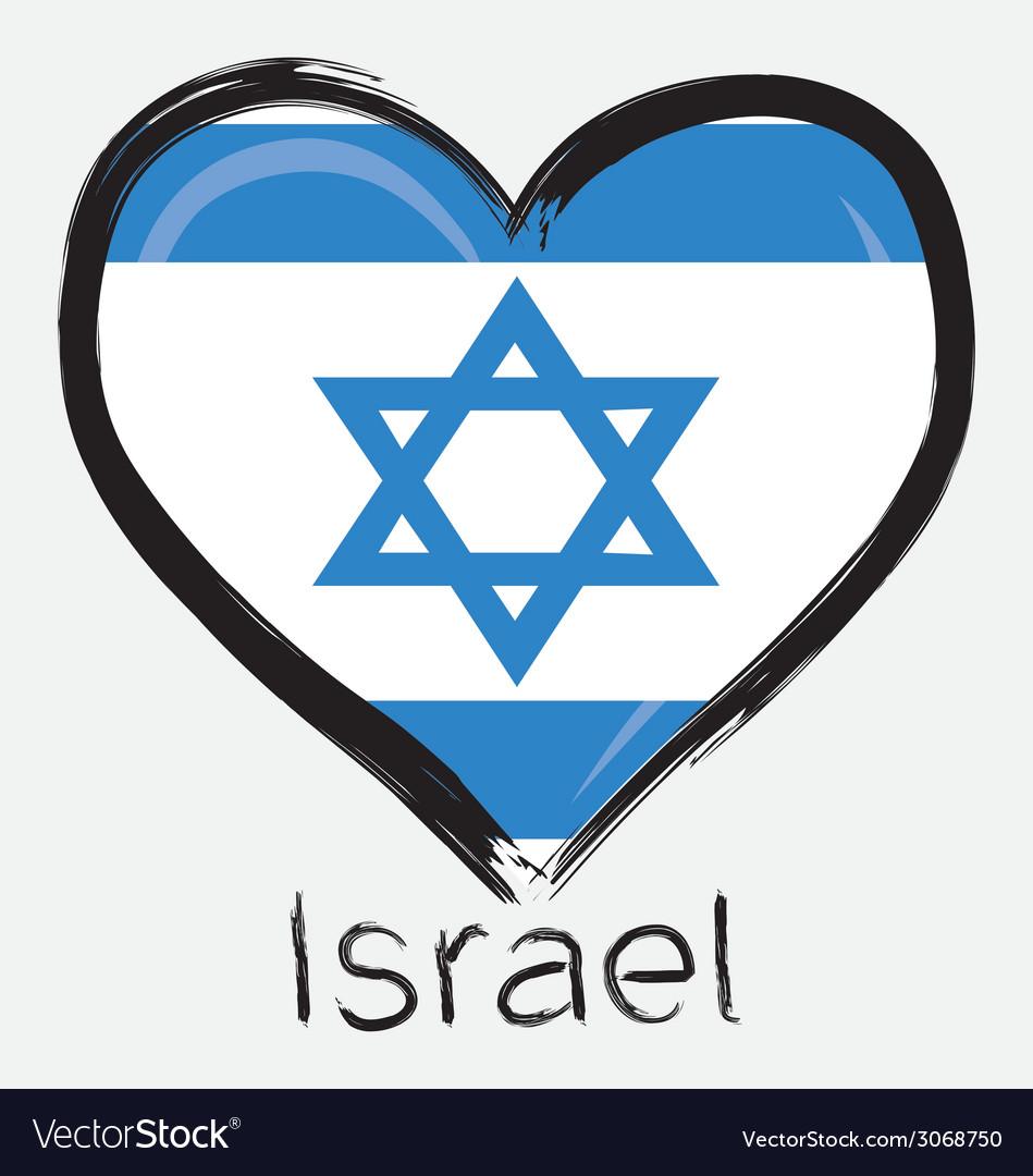 Love israel flag vector | Price: 1 Credit (USD $1)