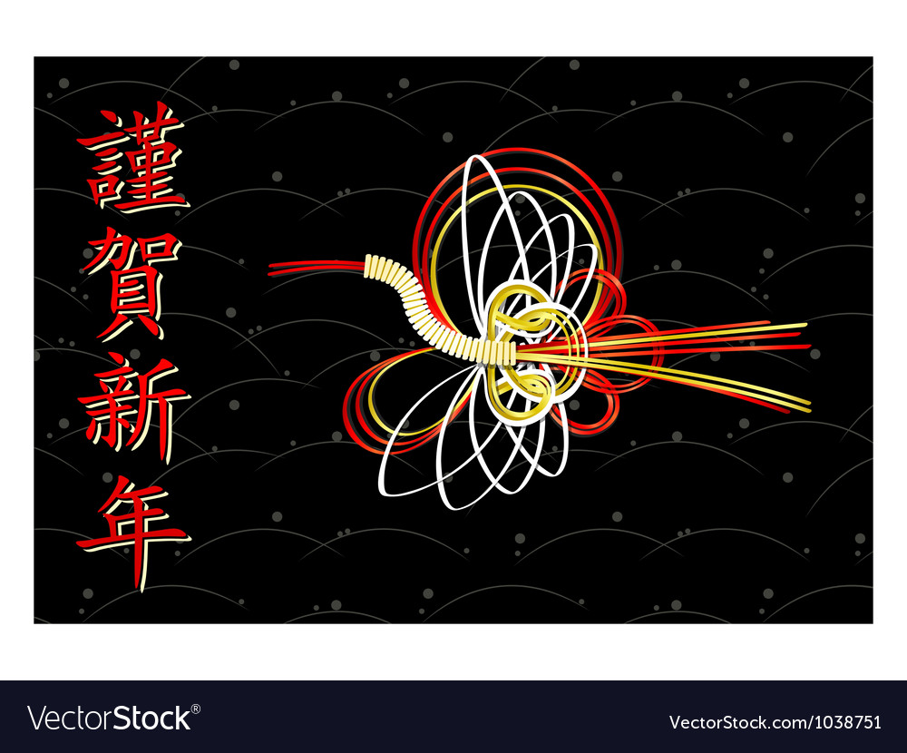 Japanese new year card vector | Price: 1 Credit (USD $1)