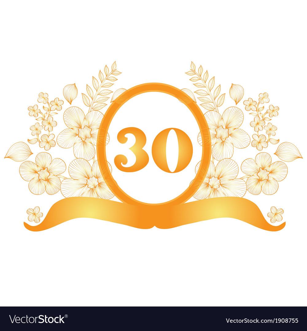 30th anniversary banner vector | Price: 1 Credit (USD $1)