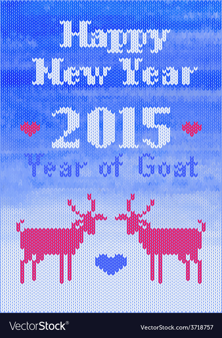 Knitted new year postcard with goats vector   Price: 1 Credit (USD $1)