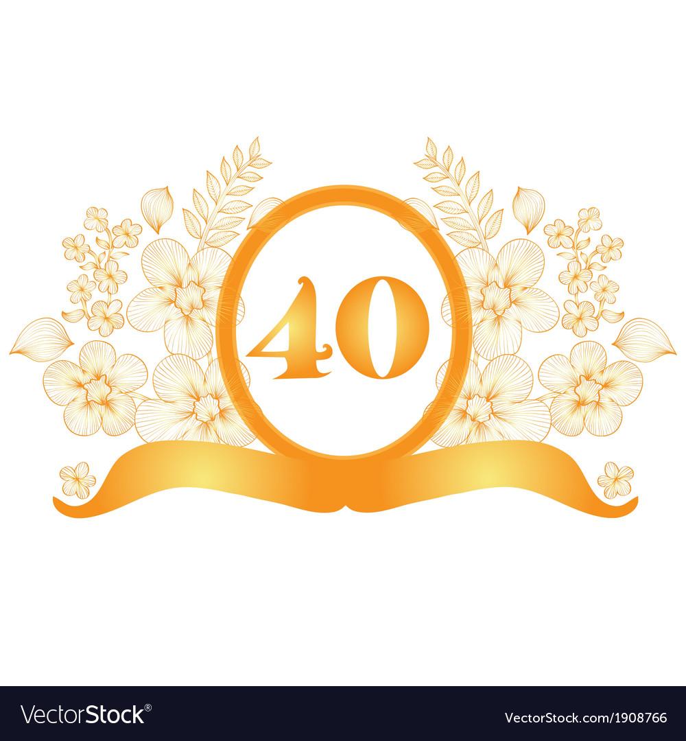 40th anniversary banner vector   Price: 1 Credit (USD $1)