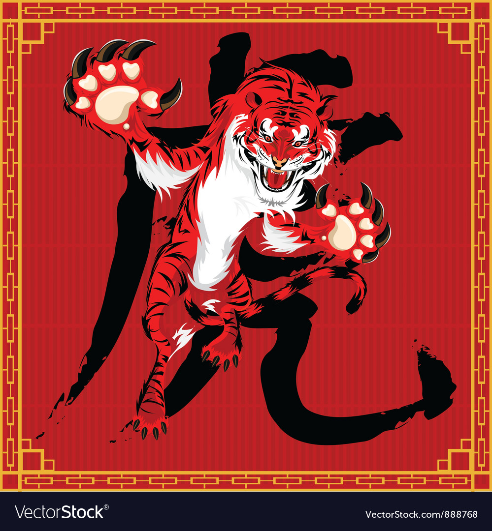 Tiger chinese new year vector | Price: 5 Credit (USD $5)