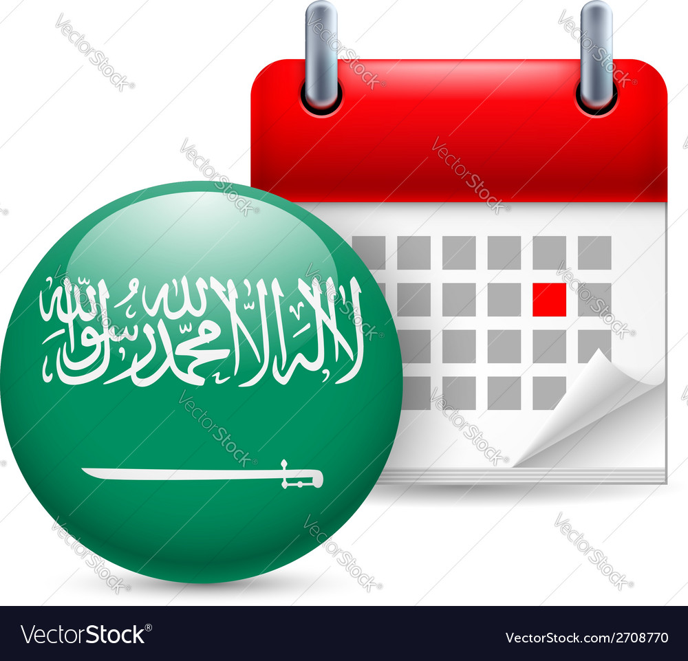Icon of national day in saudi arabia vector | Price: 1 Credit (USD $1)