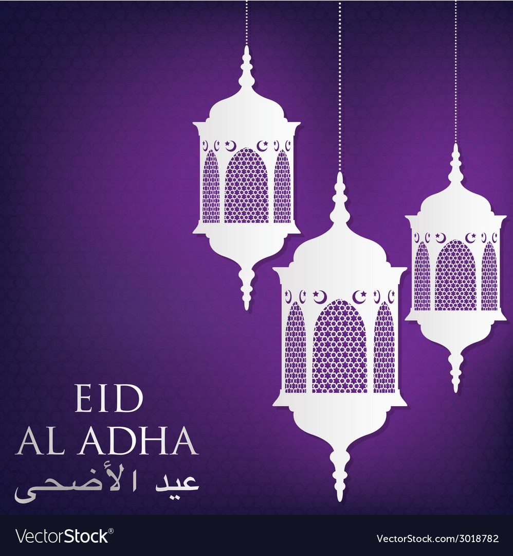 Eid al adha lantern card in format vector | Price: 1 Credit (USD $1)