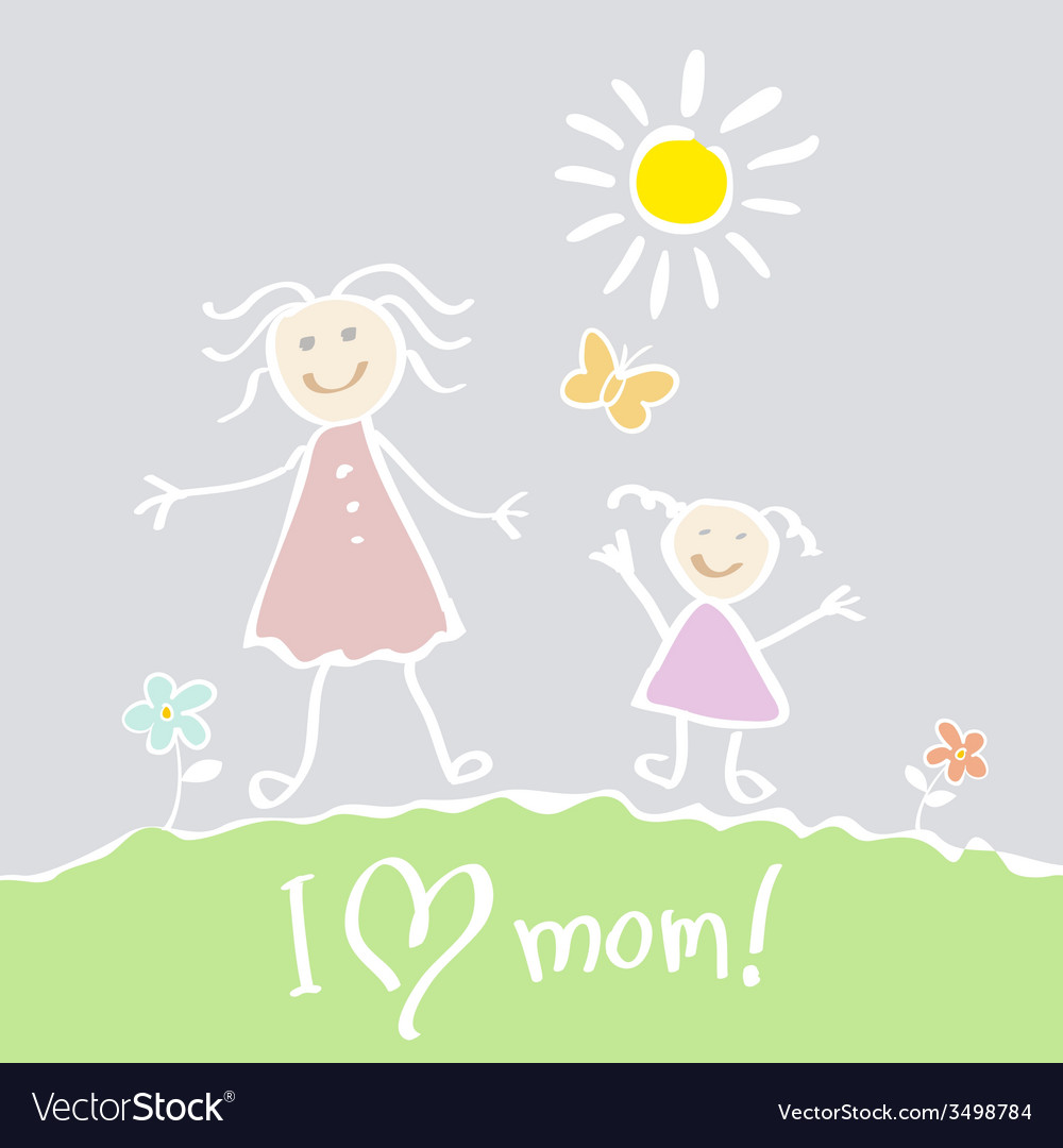 Kids drawing the mothers day heart happy vector | Price: 1 Credit (USD $1)