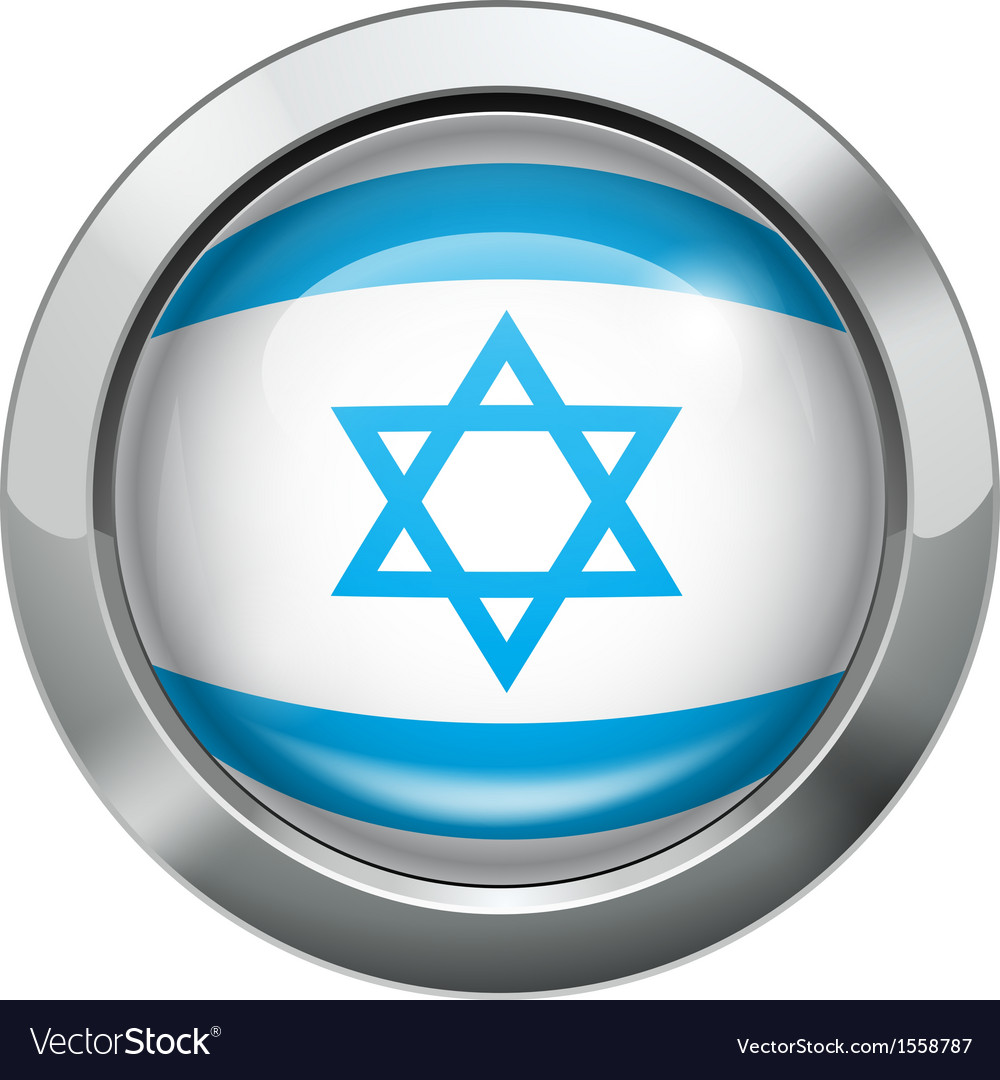 Israel flag metal button vector | Price: 1 Credit (USD $1)