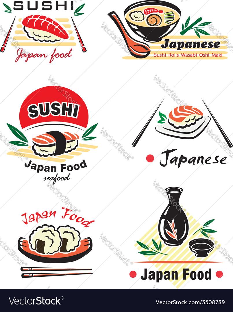 Japanese sushi seafood emblem or logo designs set vector | Price: 1 Credit (USD $1)