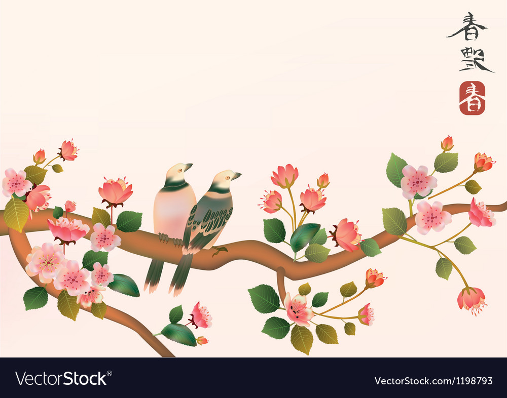 Sakura bird postcard menu vector | Price: 3 Credit (USD $3)