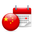 Icon of national day in china vector