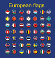 Set euroupe flags vector
