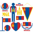 Mongolia vector