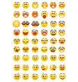Emoticons expressions vector