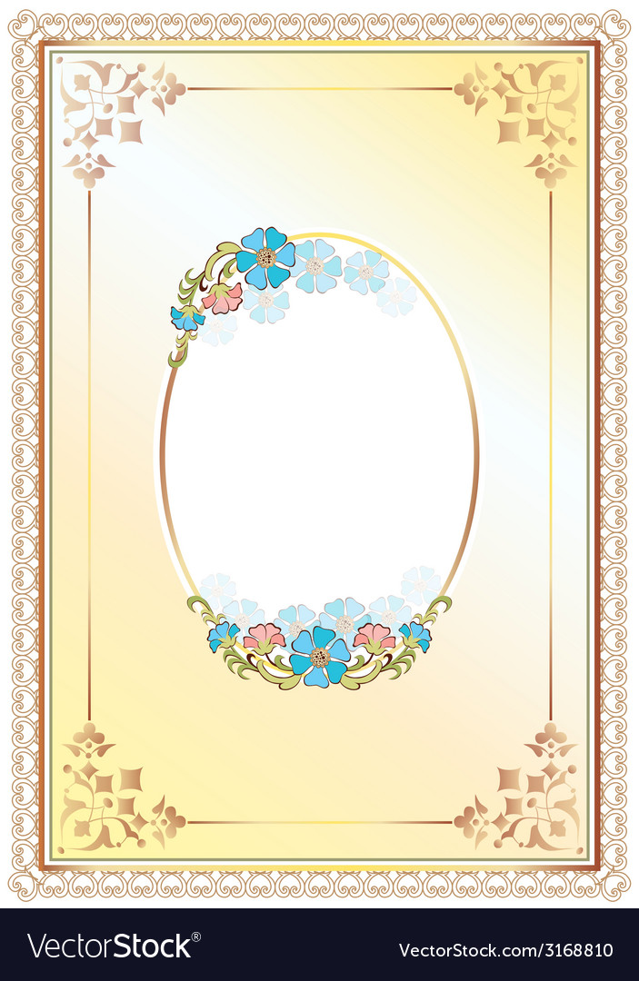 Floral frame and border vector | Price: 1 Credit (USD $1)