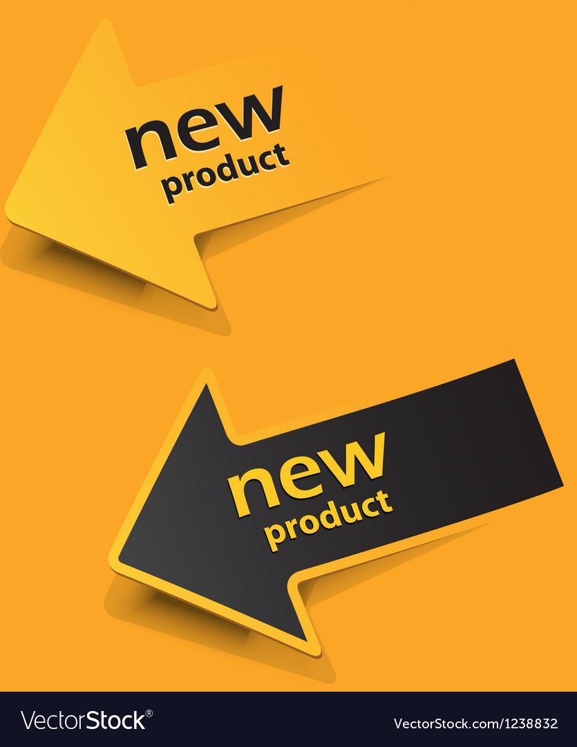 Ne label arow vector | Price: 1 Credit (USD $1)