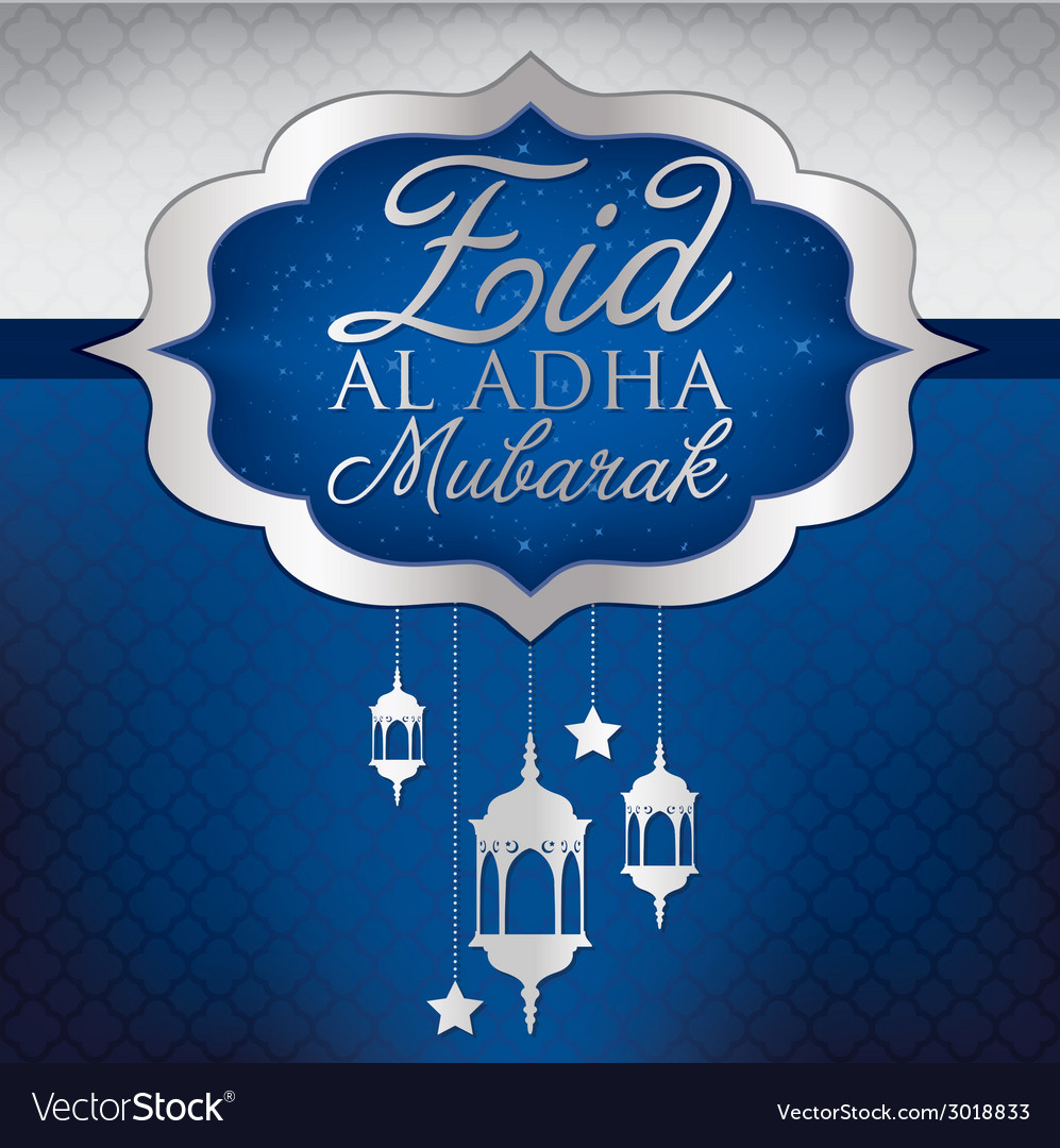 Eid al adha hanging lantern and stars card in vector | Price: 1 Credit (USD $1)