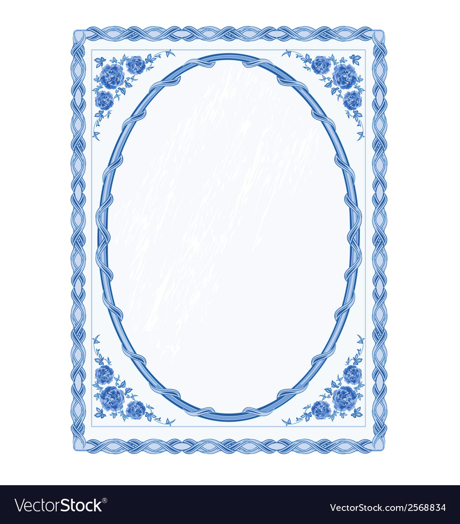 Mirror frame faience vector | Price: 1 Credit (USD $1)