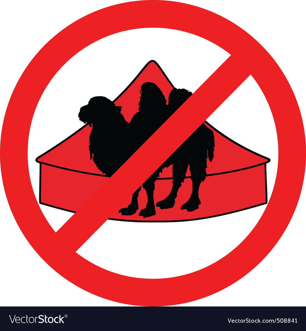 Bactrian camel in circus prohibited vector   Price: 1 Credit (USD $1)