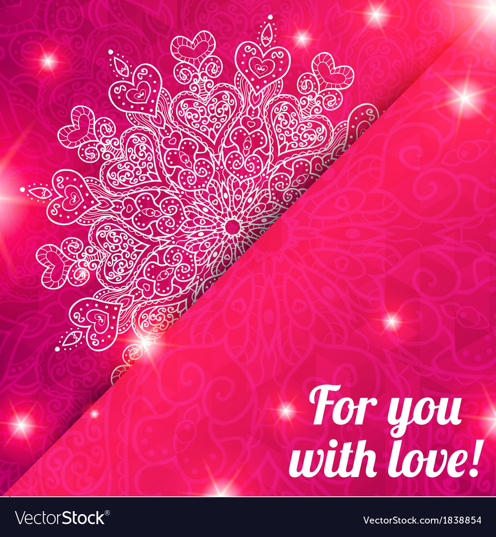 Valentines day lacy paper heart greeting card vector | Price: 1 Credit (USD $1)