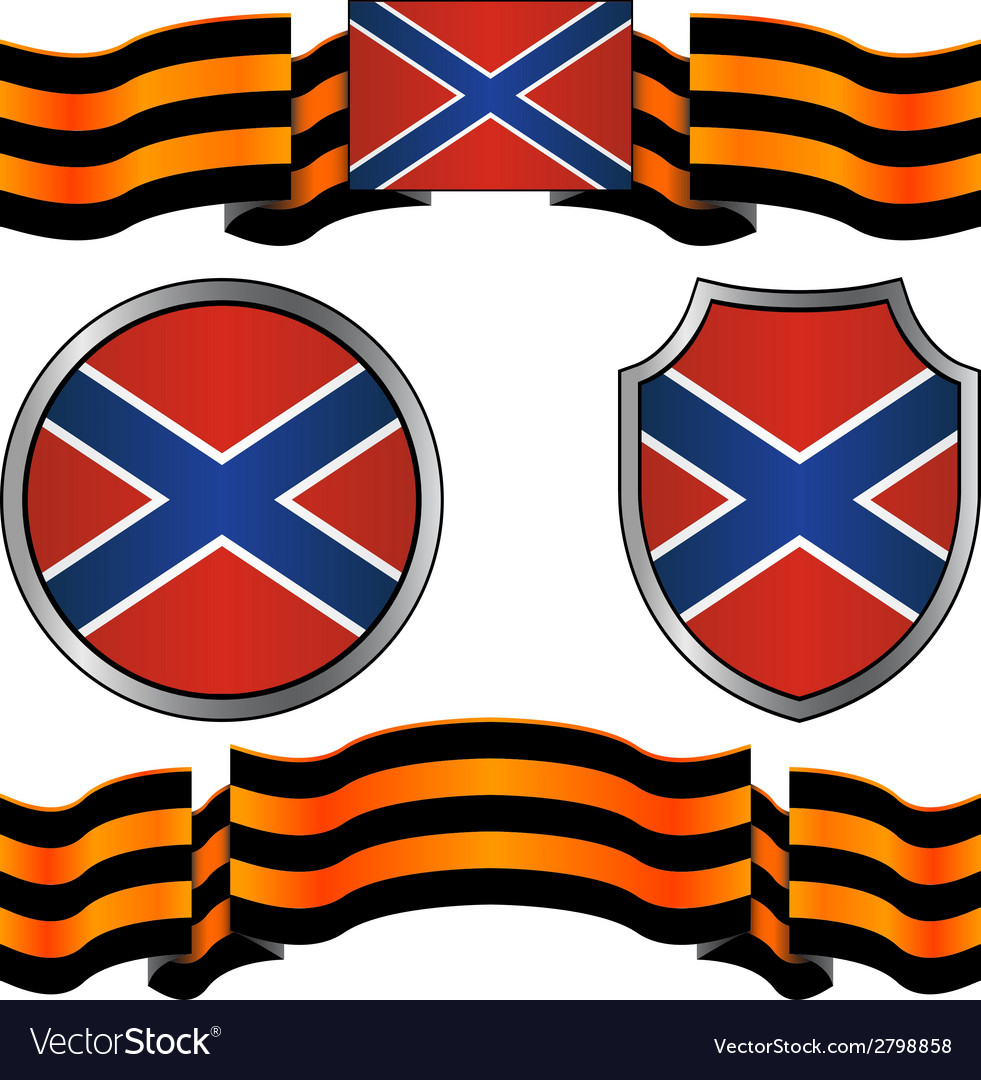 Flag of novorossiya and georgievsky ribbon vector | Price: 1 Credit (USD $1)